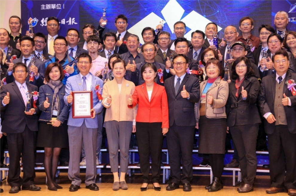 Taiwan-Excellent-Trademark-Award2019a.png